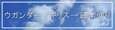 永谷裕香オフィシャルブログ